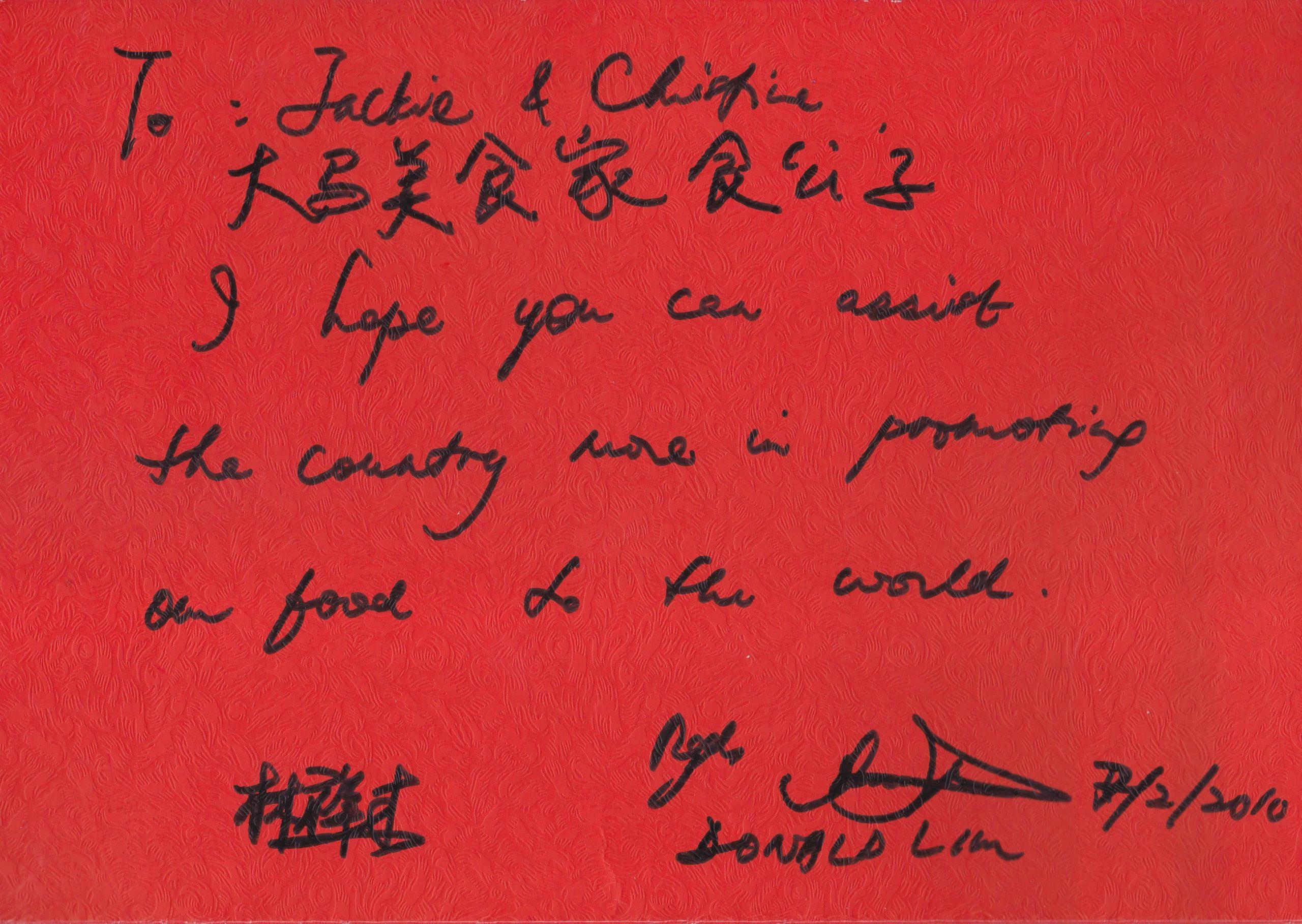 旅游部副部长林祥才签名予大马美食家廖城兰食公子