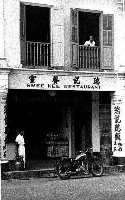 马来西亚食神-Swee Kee