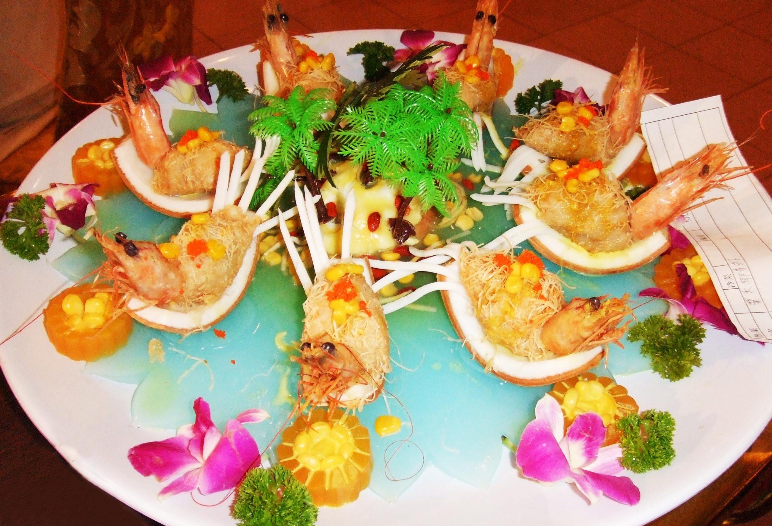 马来西亚食神-比赛菜