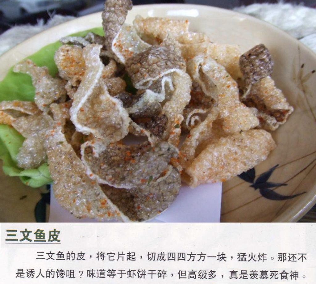 大马食神-三文鱼头,串羊,扣肉,鱼皮