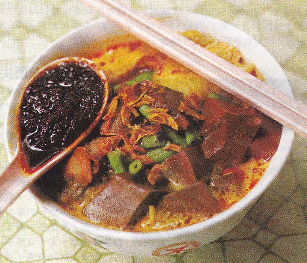 马来西亚食神-咖喱面