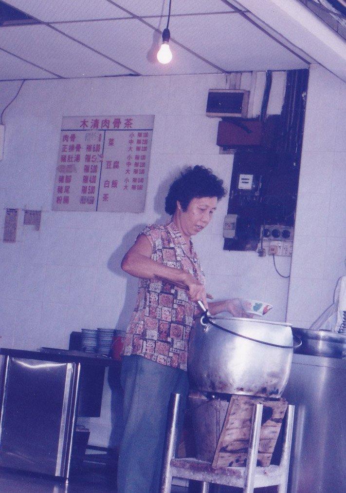 马来西亚食神-木清肉骨茶