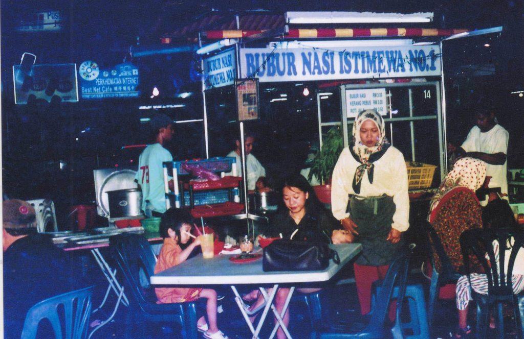 马来西亚食神-马来粥
