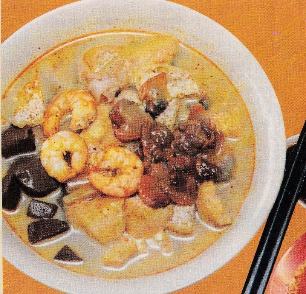 马来西亚食神-2001 生哥咖喱面