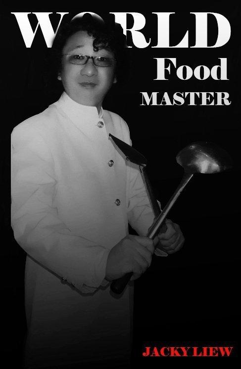 世界美食大师食公子 - 厨师照