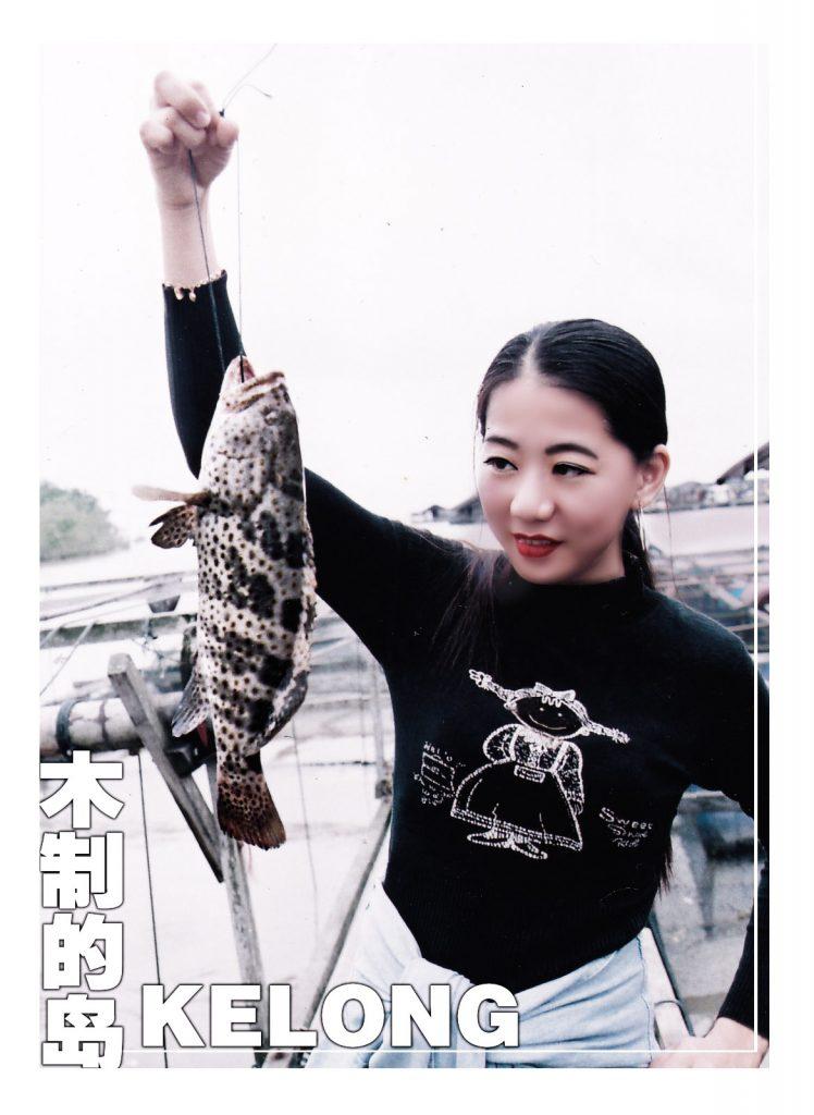 大马食神-食夫人钓鱼