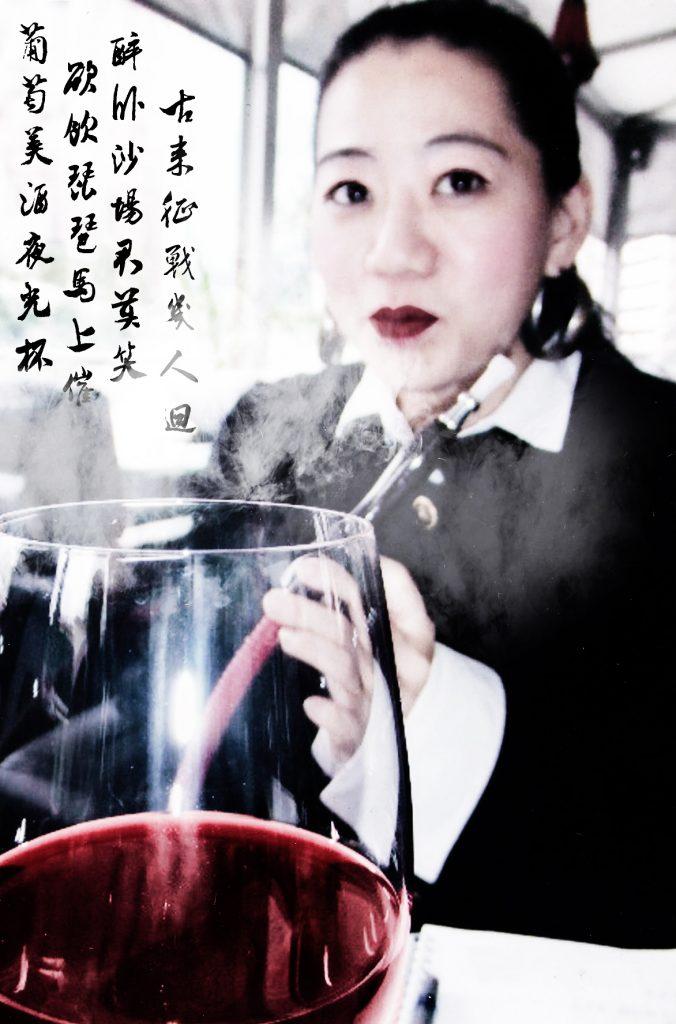 马来西亚食神-抽水烟 红酒