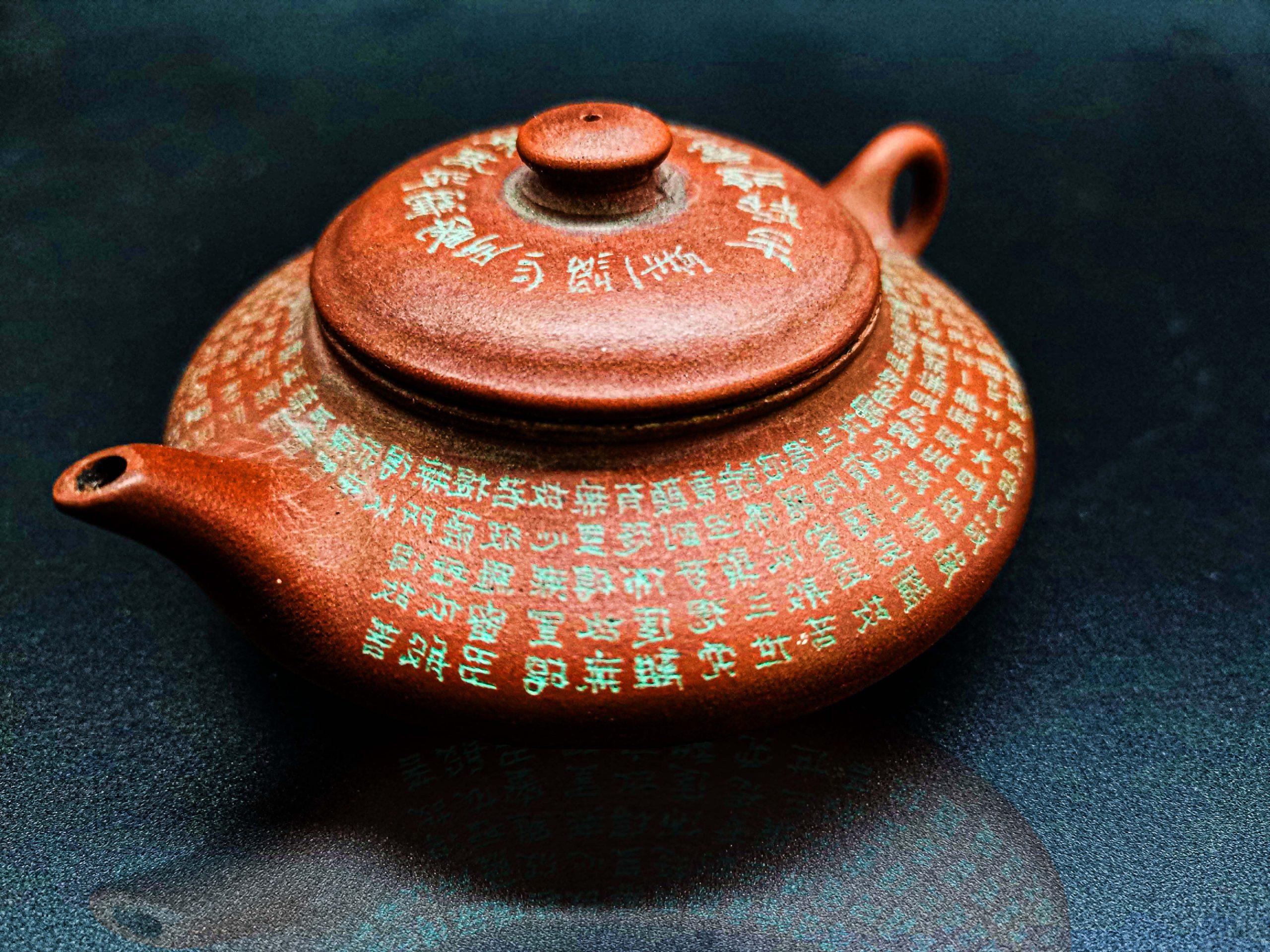 马来西亚食神-手刻心经水扁紫砂壶