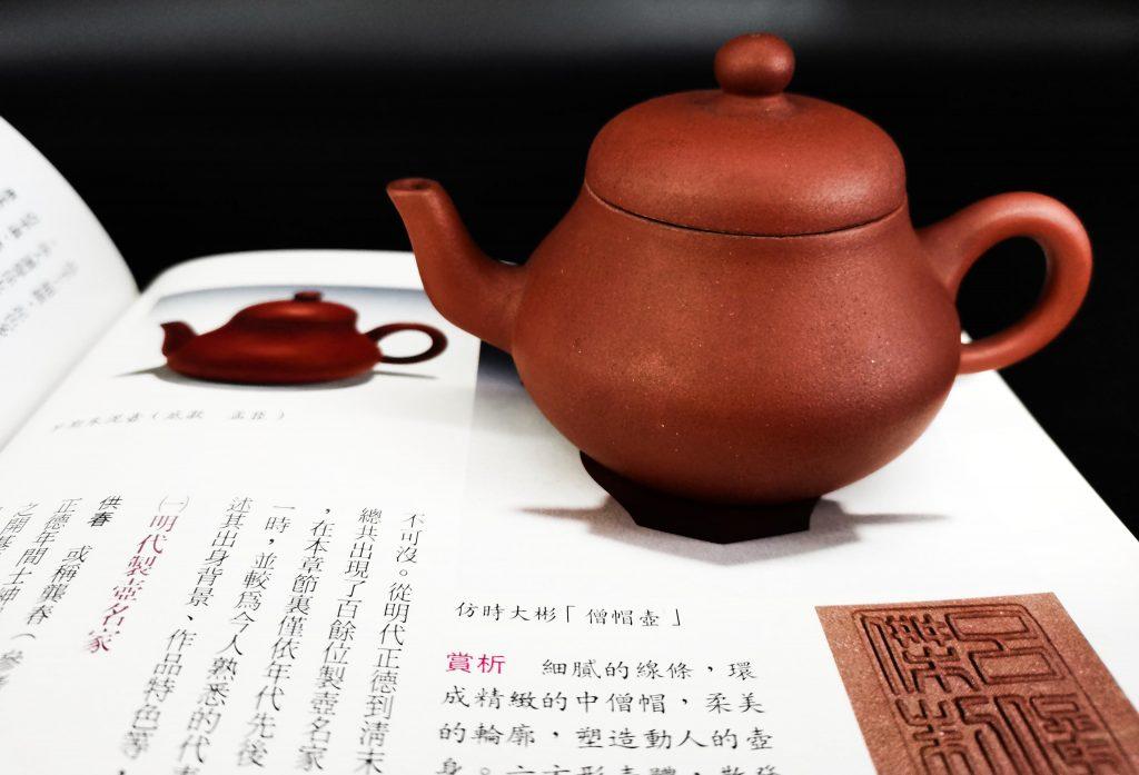 马来西亚食神-梨形壶