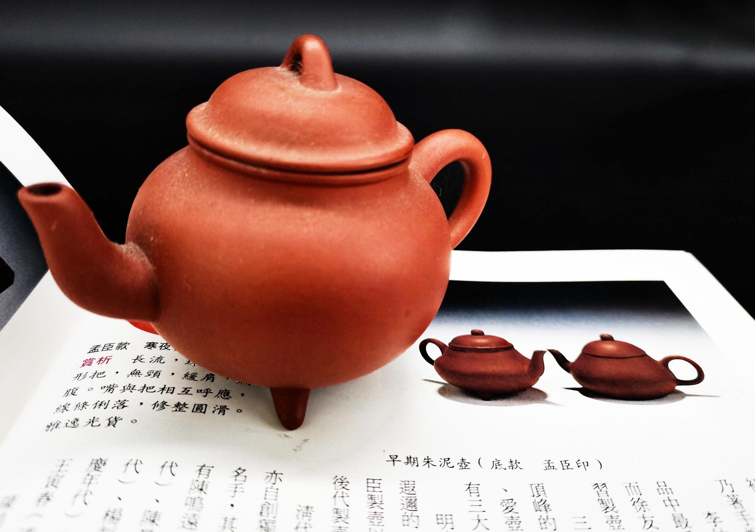 马来西亚食神-红泥三足水平壶
