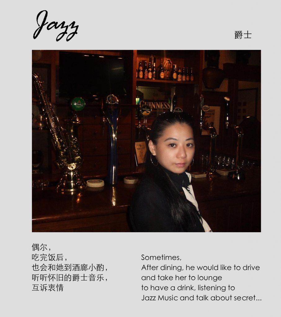 马来西亚美食家-酒吧照